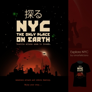 ExploreNYC ShirtComp